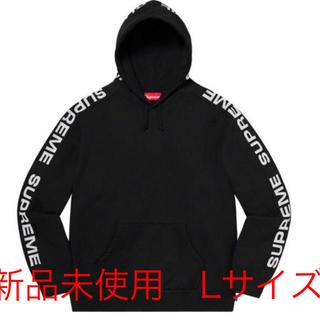 Supreme - Supreme Metallic Rib Hooded Sweatshirt L