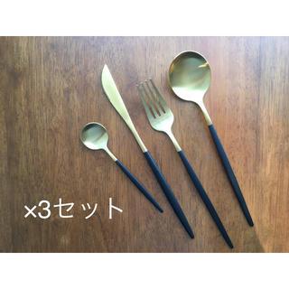 カトラリーセット 3セット 黒×ゴールド ツヤ消し(カトラリー/箸)