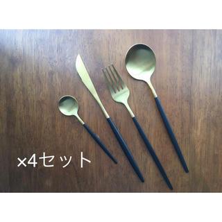 カトラリーセット 4セット 黒×ゴールド ツヤ消し(カトラリー/箸)