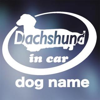 ダックスフント in carステッカー、犬ステッカー(犬)