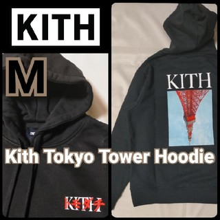 新品!キス KITH 東京店舗限定 パーカー 黒 M