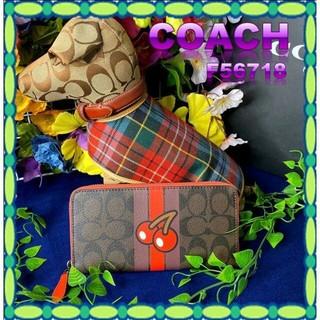 コーチ(COACH)のCOACHコーチ×パックマン コラボ シグネチャー アコーディオン ジップ(長財布)