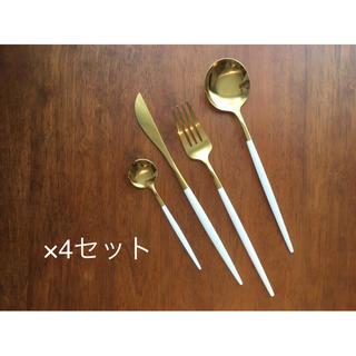 【セール】カトラリーセット 4セット 白×ゴールド(カトラリー/箸)