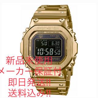 ジーショック(G-SHOCK)の【新品未使用/送料込み/翌日発送 】CASIO G-SHOCK GMW(腕時計(デジタル))