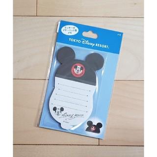 Disney - 【本日のみの値段】ディズニー・イヤーハットシリーズ   メモ帳