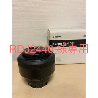 シグマ(SIGMA)のSIGMA シグマ 30mm F1.4 DC HSM Art キャノン用(レンズ(単焦点))