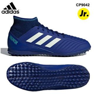 adidas - アディダス トレーニングシューズ23 トレシュー23