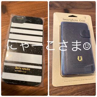 【未使用品】iPhone5 5s ケース 2つ(iPhoneケース)