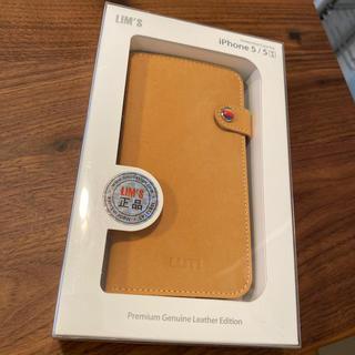 【未使用品】iPhone5 5s ケース(iPhoneケース)