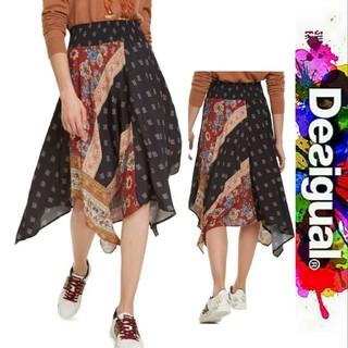 デシグアル(DESIGUAL)のDesigual ❇️大人気❇️ アシンメトリー スカート(ひざ丈スカート)