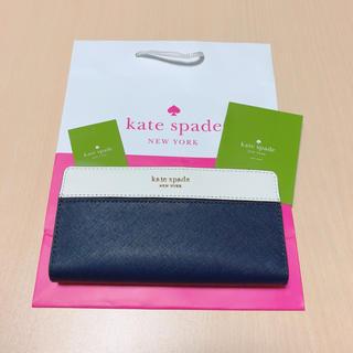 kate spade new york - 【新品】最新作★ ケイトスペード  二つ折り財布 ホワイト ネイビー