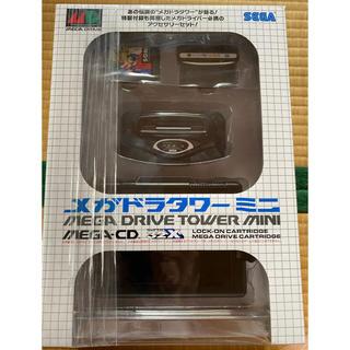 セガ(SEGA)の【新品未使用品】メガドライブ タワーミニ(家庭用ゲーム機本体)