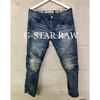 ジースター(G-STAR RAW)のG-STAR RAW ブルージーンズ! (デニム/ジーンズ)