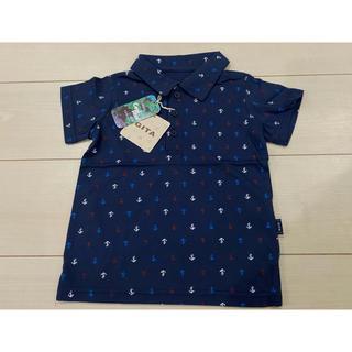 ベルメゾン(ベルメゾン)の新品 ベルメゾン ジータ 100cm マリン柄 衿つきカットソー ポロシャツ(Tシャツ/カットソー)