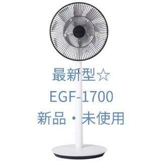 BALMUDA - 【新品・未使用】 バルミューダ グリーンファン 扇風機