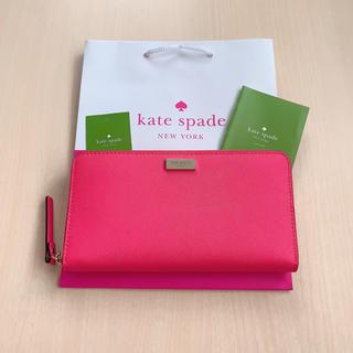 kate spade new york - 【新品】最新作★  ケイトスペード  長財布 クラブレッド