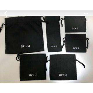 acca - アッカ 黒い保存袋