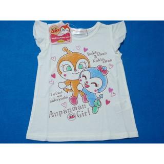 アンパンマン(アンパンマン)の新品 100cm アンパンマン だいすき半袖Tシャツ ホワイト(Tシャツ/カットソー)