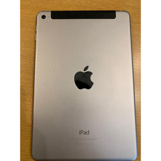 Apple - iPad mini4 128GB