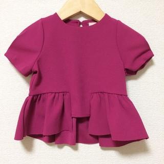 petit main - petit main 80 ペプラムトップス 裾フリルカットソー ピンク