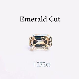 大人エレガント…✨1.272ctダイヤモンド…✨エメラルドカット(リング(指輪))