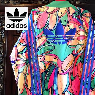 adidas - アディダス 希少 美品 花柄 ジャージ ジャケット ブルゾン バナナ トロピカル