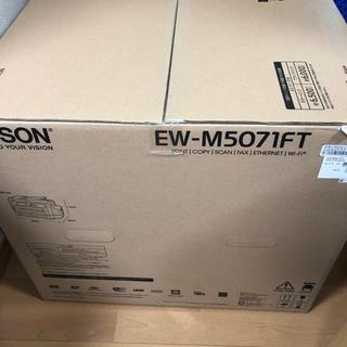 エプソン(EPSON)のエプソン EW-M5071FT プリンター/A3カラーインクジェット複合機(OA機器)