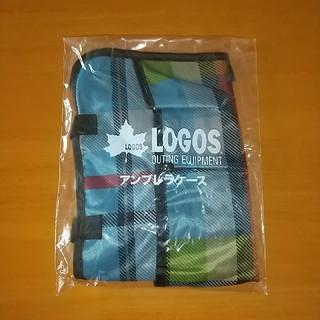 ロゴス(LOGOS)のロゴス アンブレラケース(車内アクセサリ)