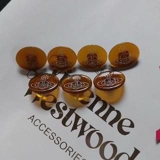 Vivienne Westwood - VivienneWestwoodのボタン大7こセット
