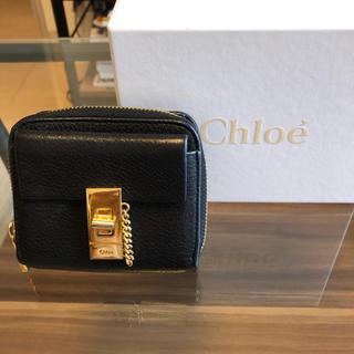 クロエ(Chloe)のChloe 二つ折り財布(折り財布)