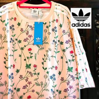 adidas - アディダス 花柄 Tシャツ カットソー ジャージ タンクトップ SML ファーム
