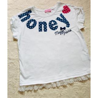 メゾピアノジュニア(mezzo piano junior)の美品★メゾピアノ フリルTシャツ M150(Tシャツ/カットソー)