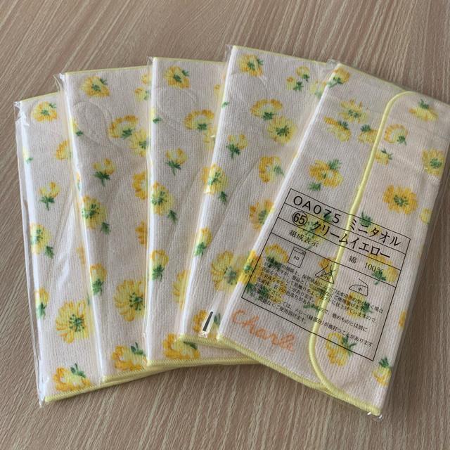 シャルレ(シャルレ)のシャルレ ミニタオル 5枚セット レディースのファッション小物(ハンカチ)の商品写真