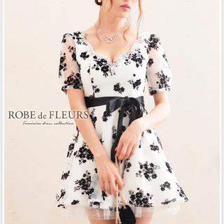 ROBE - ローブドフルール キャバドレス ホワイト