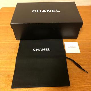 シャネル(CHANEL)のシャネルの靴箱 靴袋(その他)