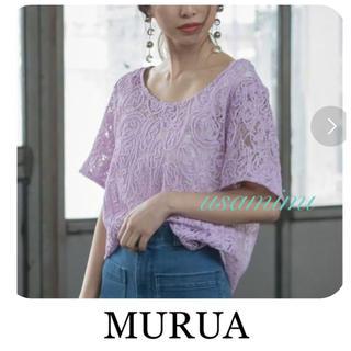 ムルーア(MURUA)のMURUA レースブラウス(シャツ/ブラウス(半袖/袖なし))