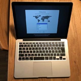 Apple - Mac book pro 13 / Core i7 16Gb