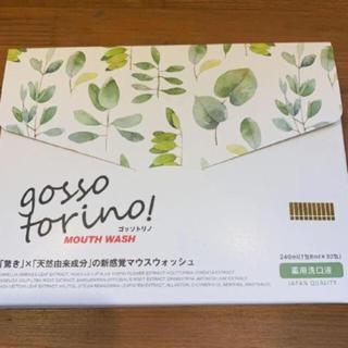 ゴッソトリノ(マウスウォッシュ/スプレー)