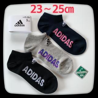 adidas - adidas靴下❤︎3足セット