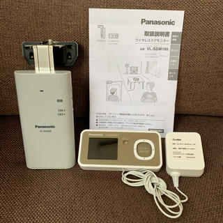 パナソニック(Panasonic)のPanasonic ドアモニ ワイヤレスドアモニター 茶色(防犯カメラ)