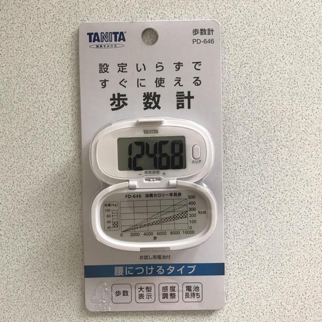 TANITA(タニタ)のTANITA 歩数計 スポーツ/アウトドアのトレーニング/エクササイズ(ウォーキング)の商品写真