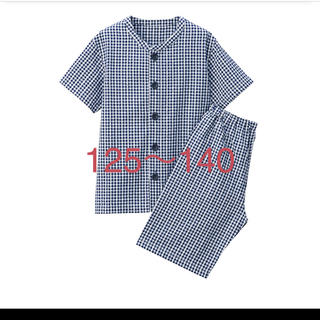 ムジルシリョウヒン(MUJI (無印良品))の無印 キッズ半袖パジャマ 125〜140 ネイビー×チェック 新品未使用(パジャマ)