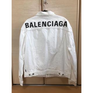Balenciaga - BALENCIAGA バレンシアガ ホワイトデニムジャケット Gジャン 正規品