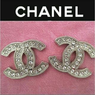 シャネル(CHANEL)のCHANEL ヴィンテージボタン 2つセット  シルバー&ジルコニア(各種パーツ)