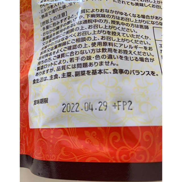 美爽煌茶 びそうこうちゃ 新品 食品/飲料/酒の飲料(茶)の商品写真