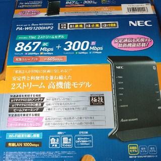 NEC - Aterm WG1200HP2 wifiホームルーター
