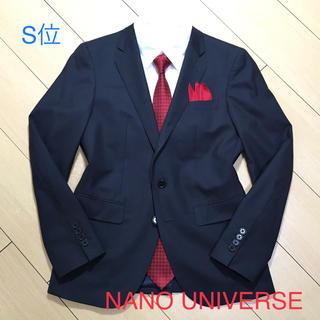 ナノユニバース(nano・universe)の極美品★ナノユニバース×シルク混ウール主生地 ネイビージャケットA836(テーラードジャケット)