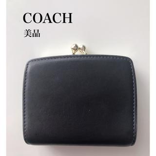 コーチ(COACH)のCOACH コーチ コインケース 小銭入れ がま口 がま口財布 男女兼用(コインケース)
