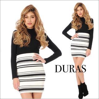 デュラス(DURAS)のDURAS 新品 ボーダー切替 ワンピース♡ロイヤルパーティー リゼクシー(ミニワンピース)