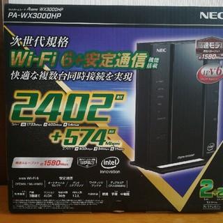 NEC - 新品未開封  NEC 無線LANルーター Aterm PA-WX3000HP